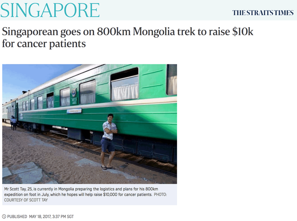 Straits Times Online