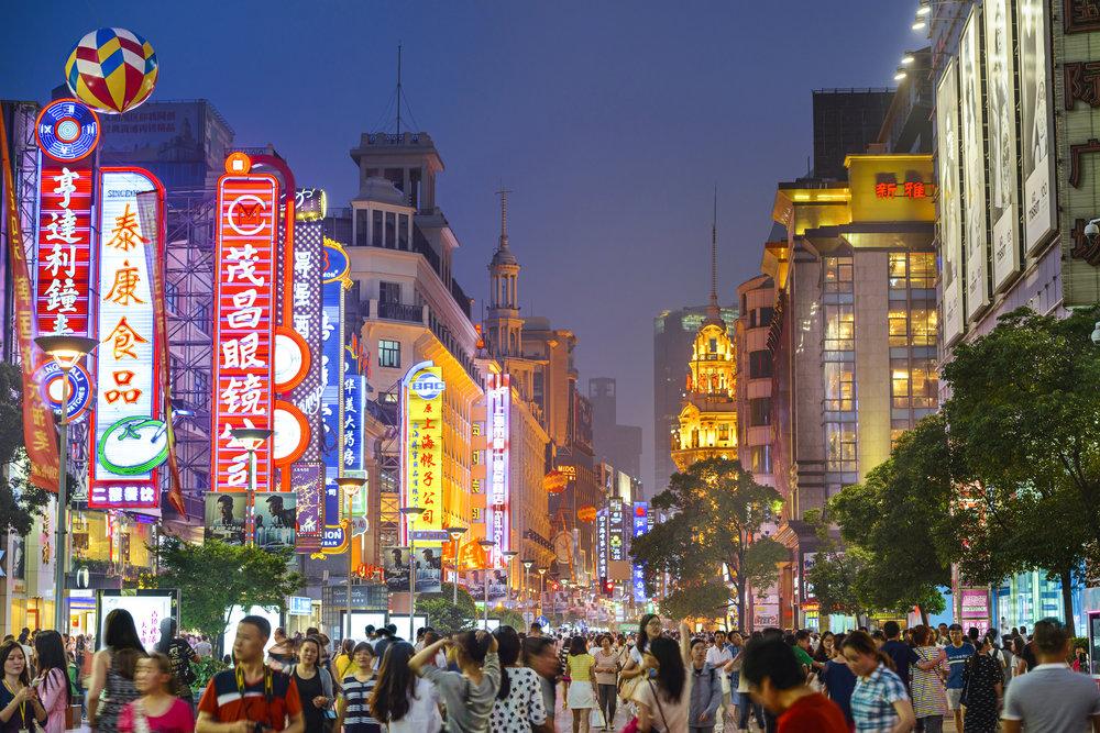 Shanghai Shopping Nanjing Road.jpg