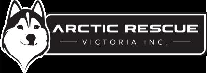 arctic rescue victoria