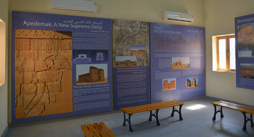 These panels discuss the geographic and political position of Musawwarat and Naga, introduce the god Apedemak, and communicate key aspects relating to Kushite art and architecture, as revealed by structures from the site of Naga.