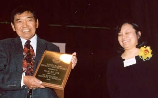 2007 - Kazumi Ota