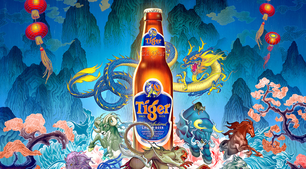 Tiger Beer - #SayItWithTiger