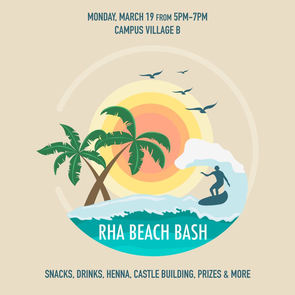 beach-bash-flyer.png