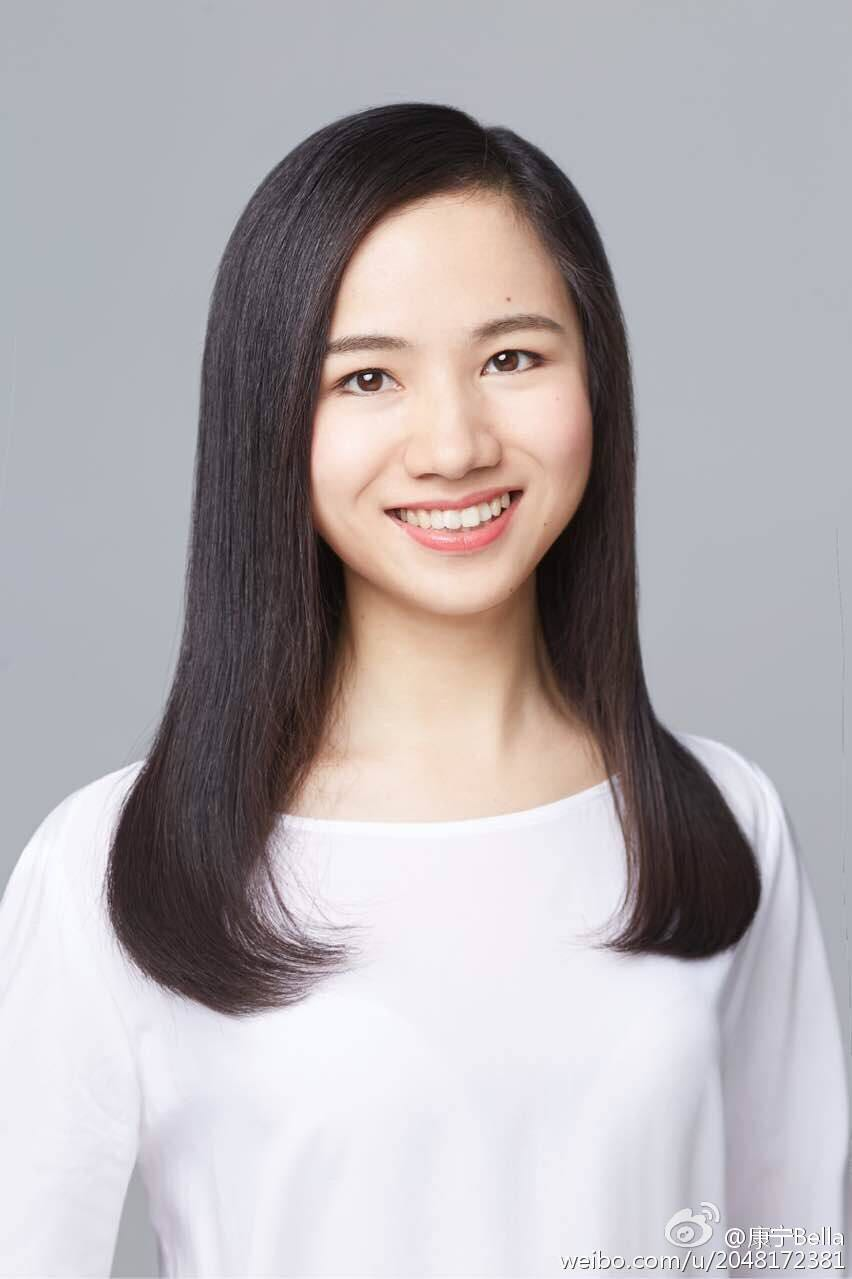 Ning Kang - Ning is from Sichuan province, China, aka the hometown of panda. Prior to Stern, she lived in Beijing, and worked at media and entertainment industry. Having served consumer goods clients on advertisement solutions, Ning decided to take on a career that can provide more holistic advice for clients. This summer she will joining a consulting firm. In her spare time, she enjoys yoga, explores food and the big apple.