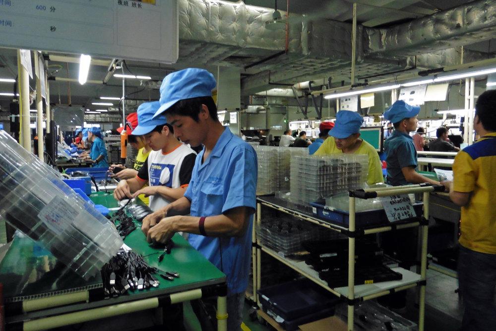 A G.Tech Technology factory in Zhuhai ( source )