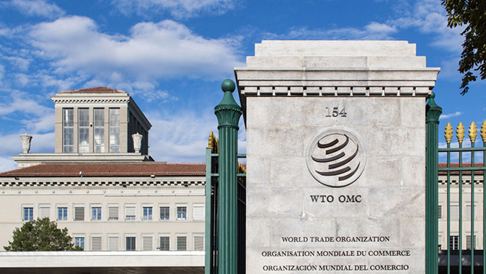 The World Trade Organization's headquarters in Geneva, Switzerland ( source )