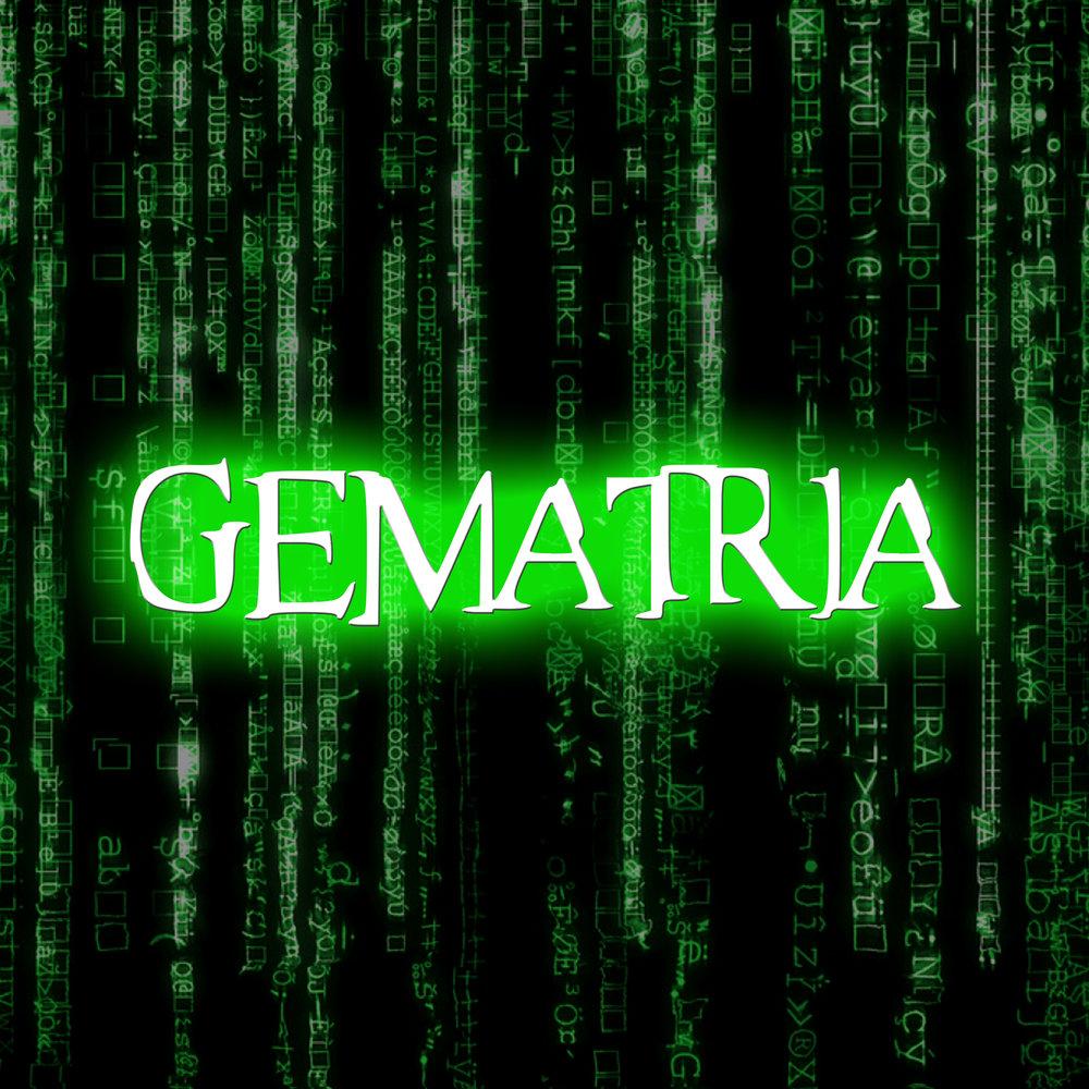 GematriaLogoMatrix.jpg