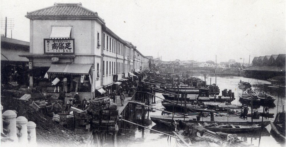 nihonbashi-fish-market.jpg