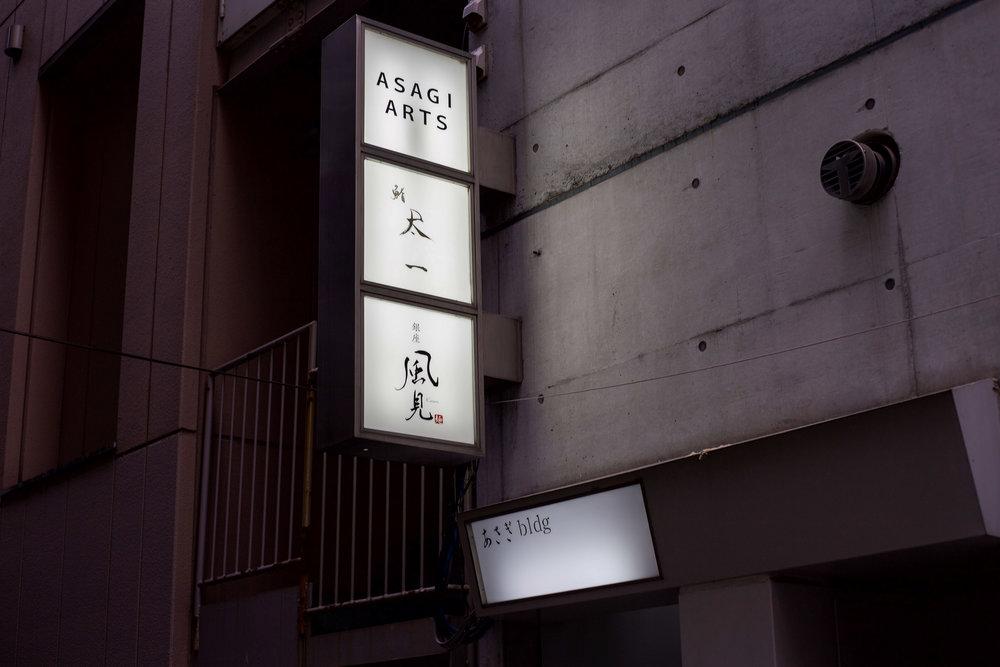 1-storefront.jpg
