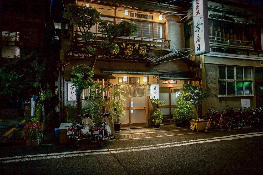 kizushi1.jpg