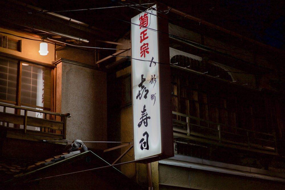 kizushi2.jpg