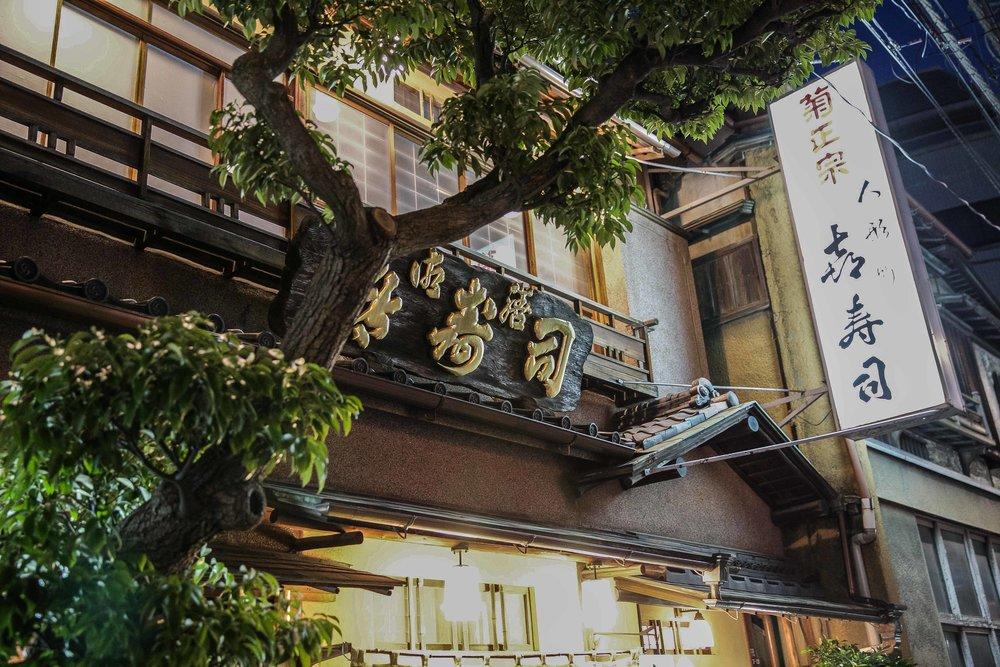 kizushi3.jpg