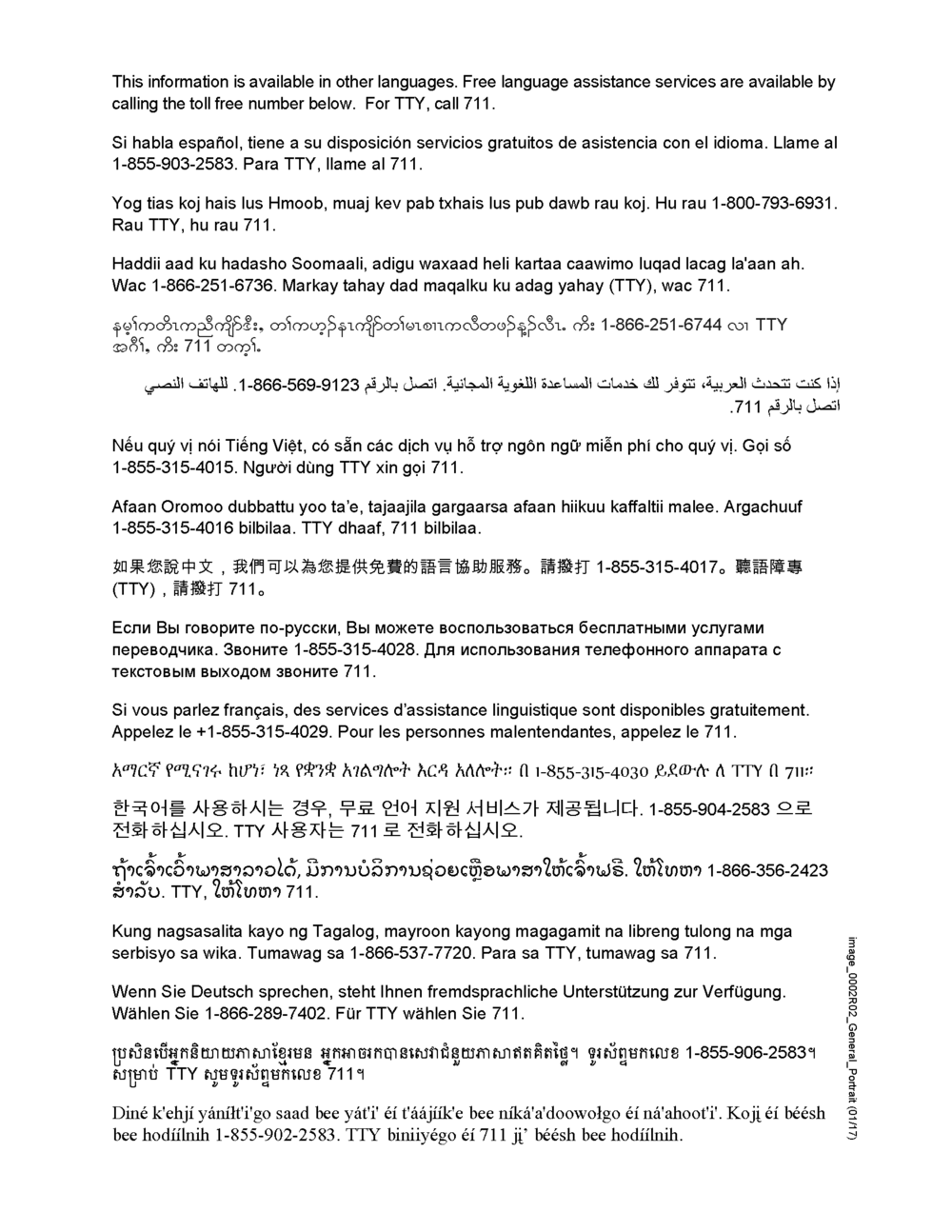 2018 PlatinumBlue Overview M00414_Web_508_Page_7.png
