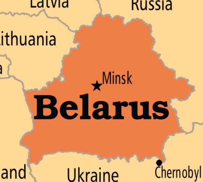 Visit Belarus added 6/24/17