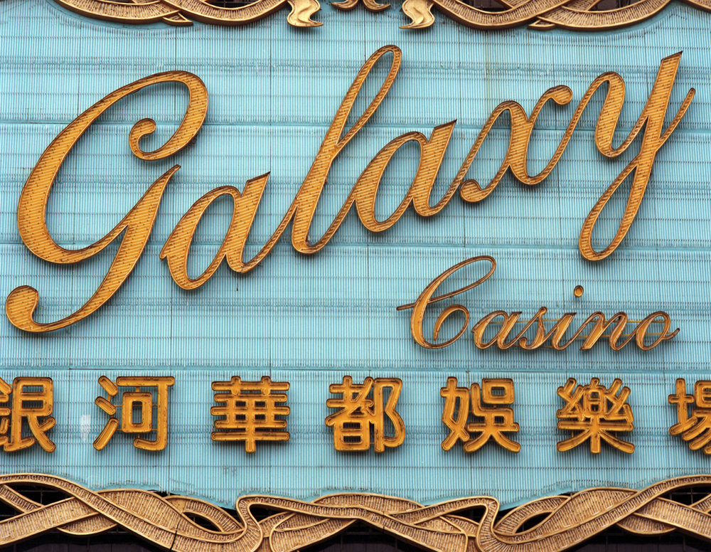 Macau1.jpg