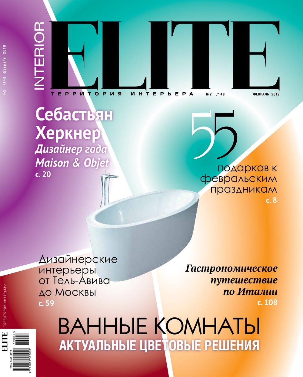 _cover_1_elite_148.jpeg