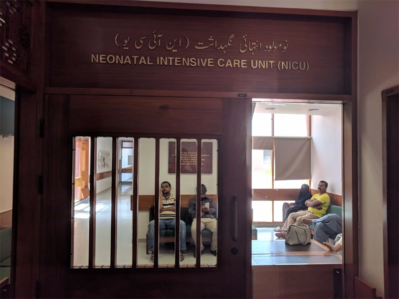 Photo of Neonatal Intensive Care Unit in Karachi, Pakistan