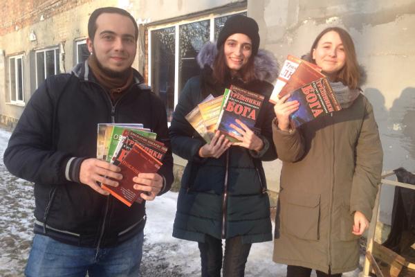 literature program -