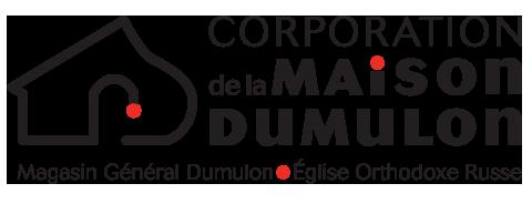 Dumulon.png