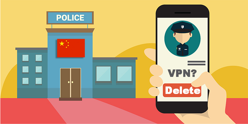 VPN-China-Police-Illegal.jpg