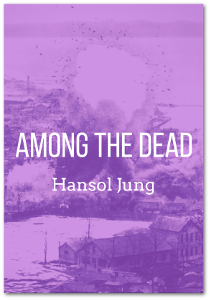 Among the Dead  by Hansol Jung.  Join now  by Sept. 31 to read this play!