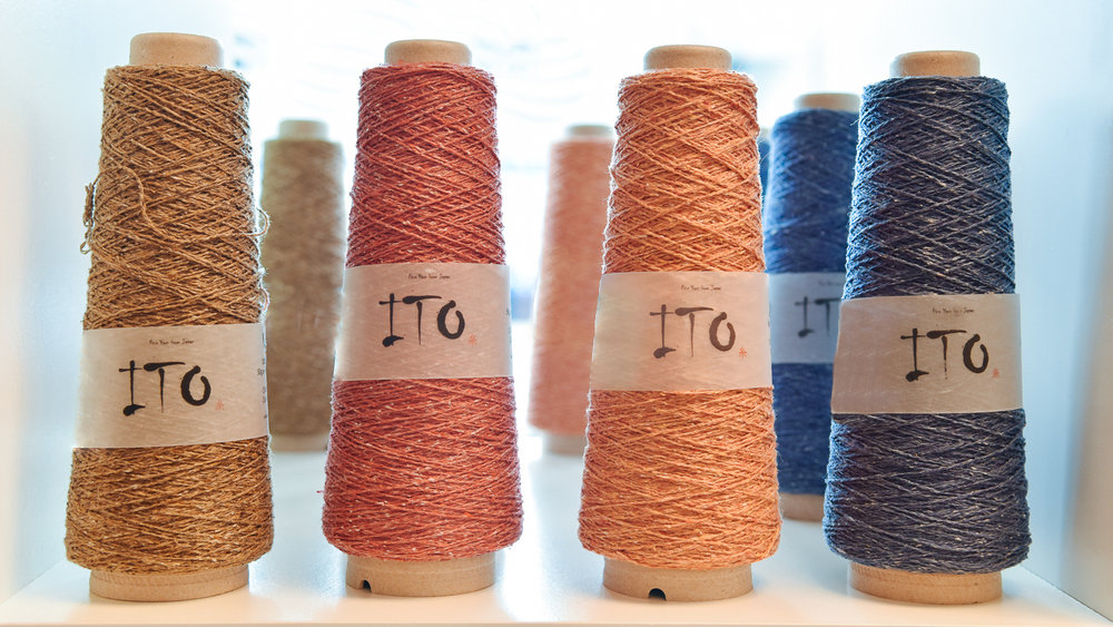 View the Yarn We Carry