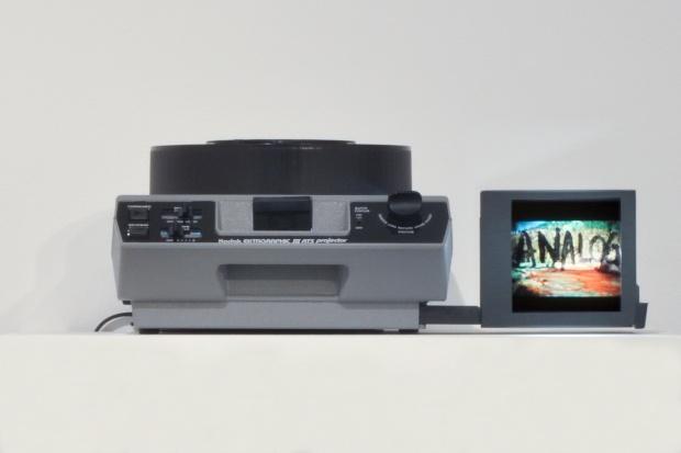 Analog Retrospective 1998-2008