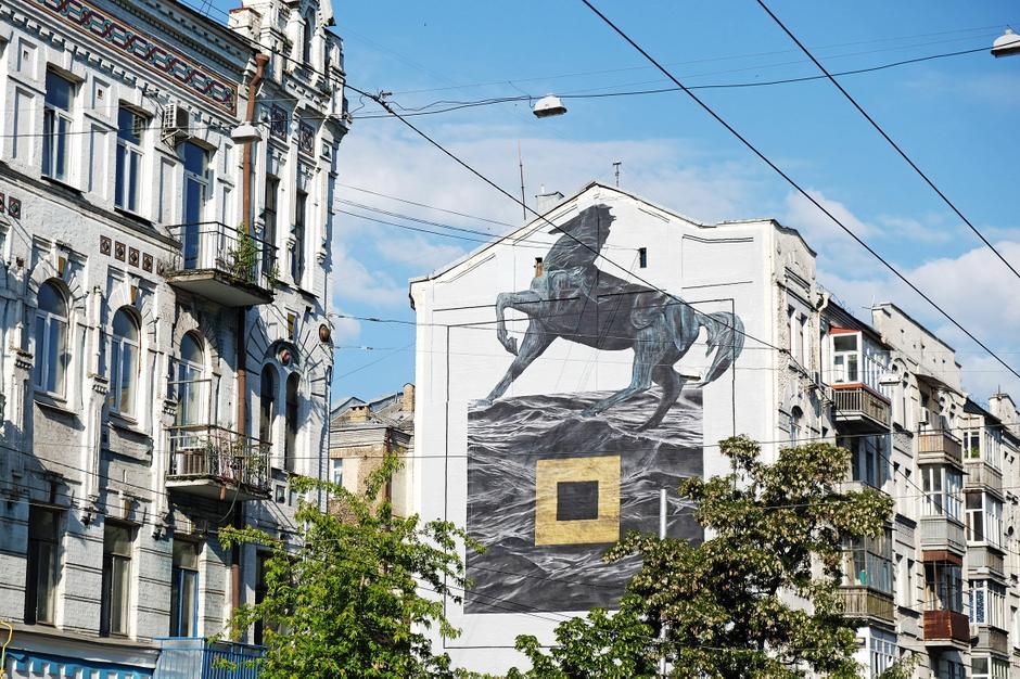Mural for Art United Us - Kiev, Ukraine 2016