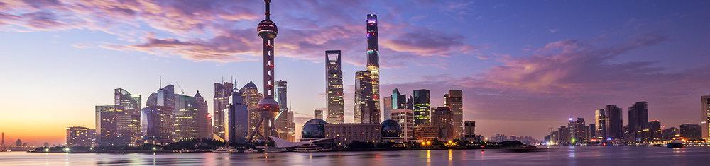 Shanghai banner x.jpg