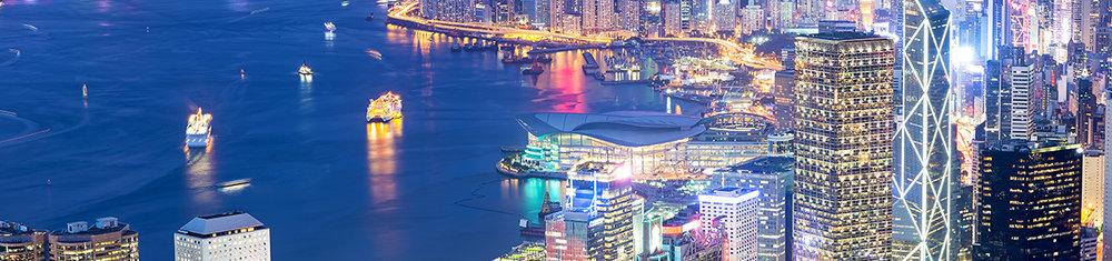 Hong Kong banner x.jpg