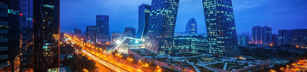 FTC - Beijing (17x4).jpg