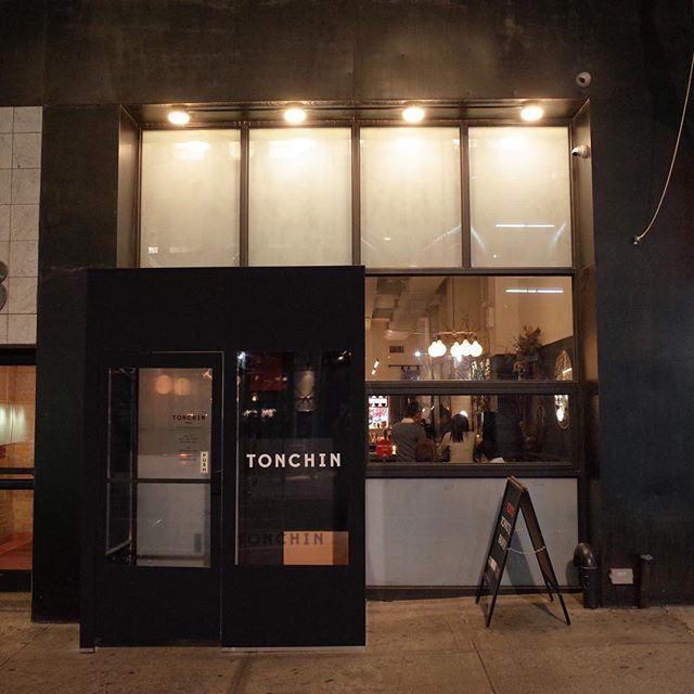 Nobody wants to be cold while they slurp warm noodles. Meet our brand new vestibule.