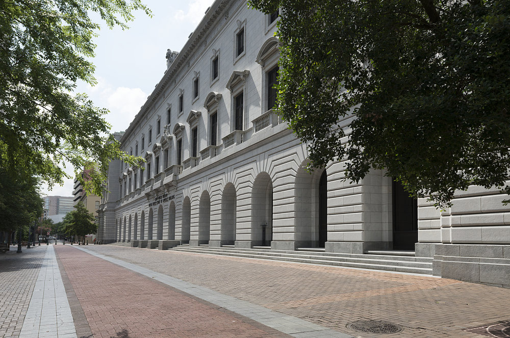 John Minor Wisdom U.S. Court of Appeals Building, New Orleans, Louisiana  (Carol M. Highsmith Archive, Library of Congress)