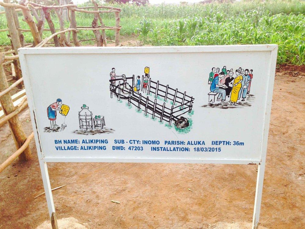 Uganda_Gallery_3.jpg