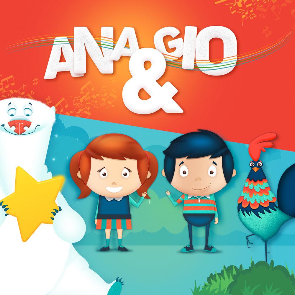 anaygio.jpg