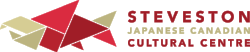 SJCCC_Logo-1.png
