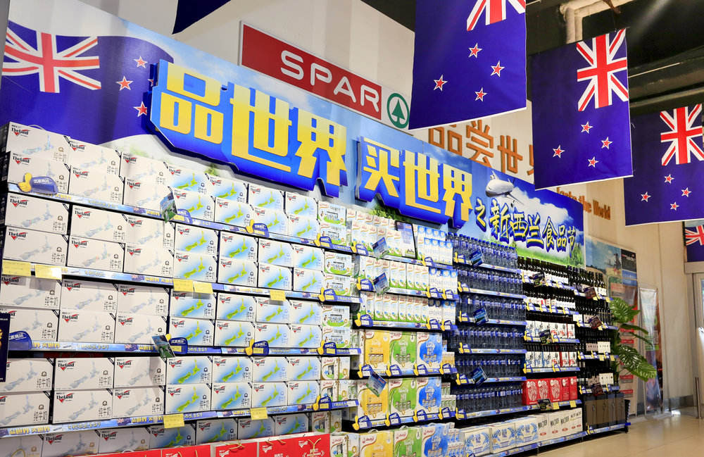 New Zealand produce in one of JiaJiaYue's stores