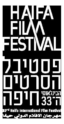Haifa IFF - logo white ff.png