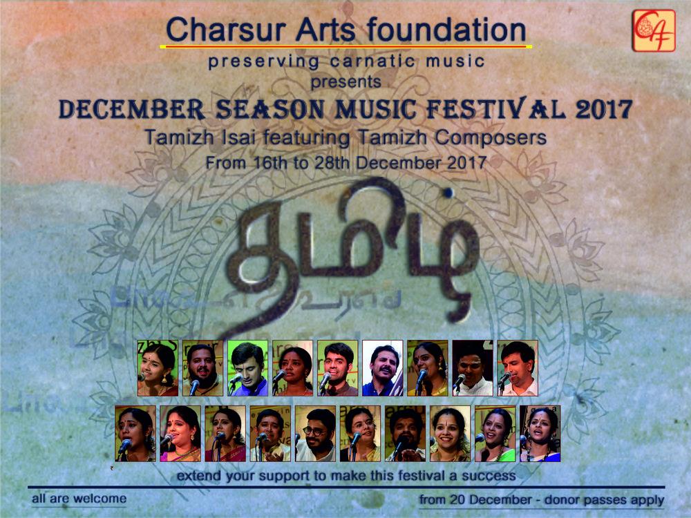 Charsur Arts Foundation