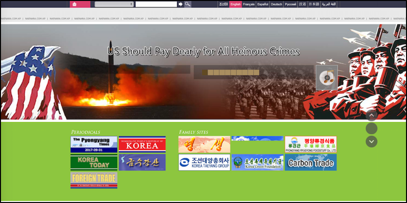 DPRK's Naenara web-portal and...
