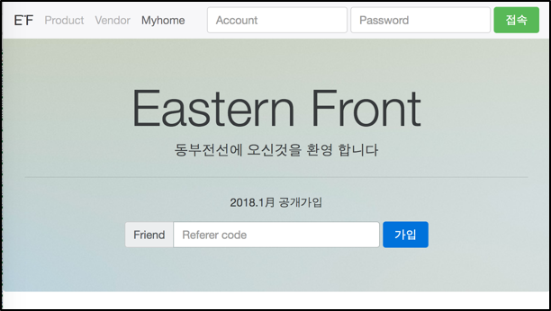 Eastern Front market in Korean on the darknet (http://h2ubt3eodqfpzycc.onion)