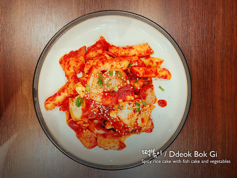 떡볶이 / Ddeok Bok Gi Spicy rice cake with fish cake and vegetables  £7.50