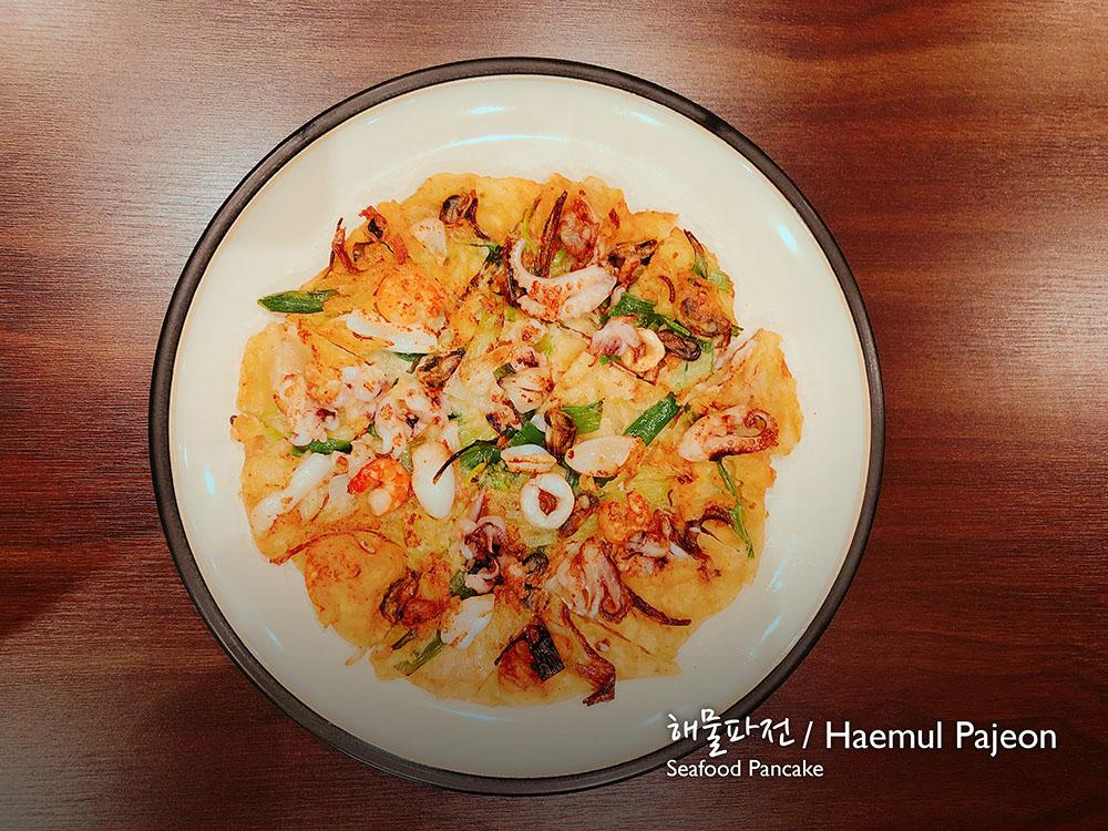 해물파전 / Haemul Pajeon Seafood pancake  £7.50