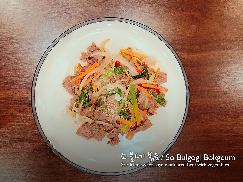 소 불고기 볶음 / So Bulgogi Bokgeum Stir fried sweet soya marinated beef bulgogi with vegetables  £8.50