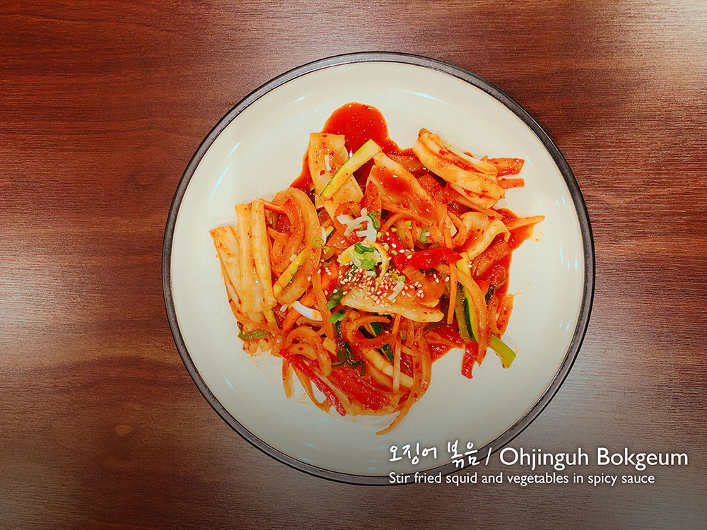 오징어 볶음 / Ohjinguh Bokgeum Stir fried squid with vegetables in spicy sauce  £8.50