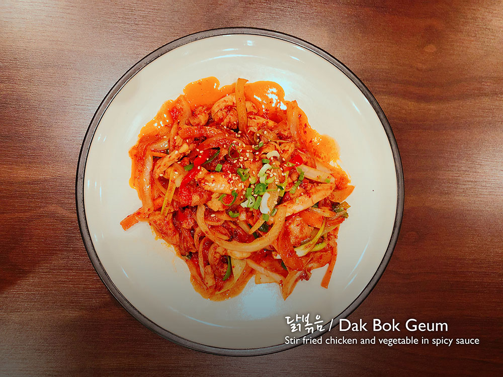 닭 볶음 / Dak Bokgeum Stir fried chicken thigh with vegetables in spicy sauce  £8.50
