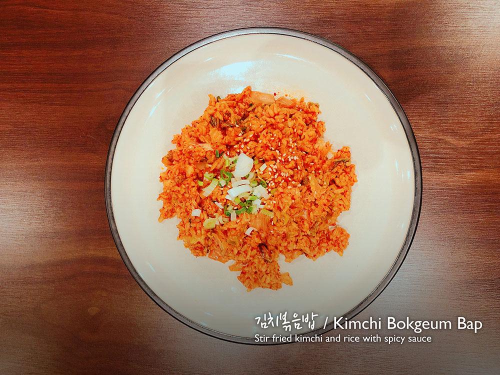김치 볶음밥 / Kimchi Bokgeum Bap Stir fried kimchi with rice in spicy sauce  £7.50