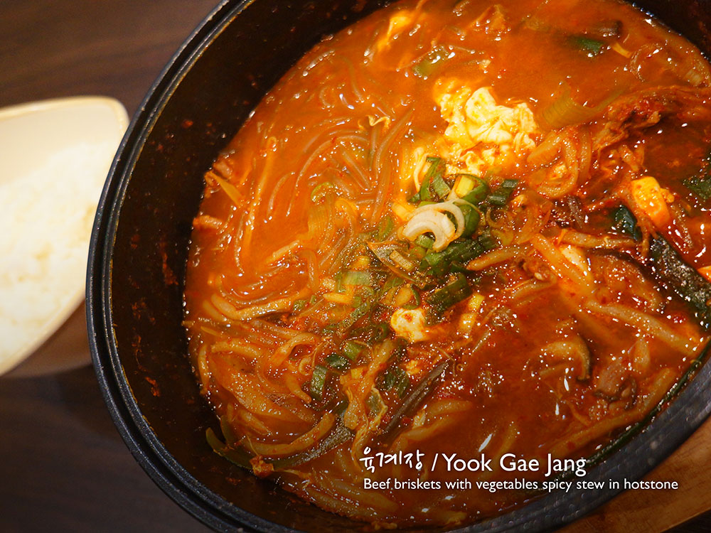 육계장/ Yook Gae Jang Beef briskets with vegetables spicy stew in hot-stone  £8.50