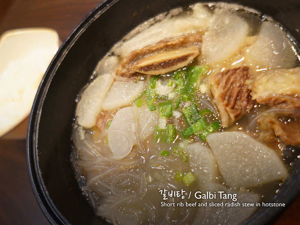 갈비탕/ Galbi Tang Short rib beef and sliced radish stew in hot-stone  £8.90