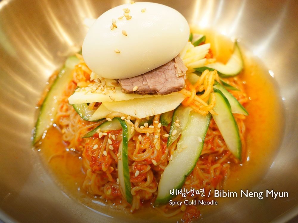 비빔냉면 / Bibim Neng Myun Spicy cold noodle  £8.50